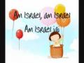 Am Israel