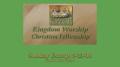 KWCF Sunday Excerpt 5-23-10