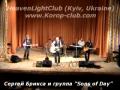 Sergey Briksa - Town