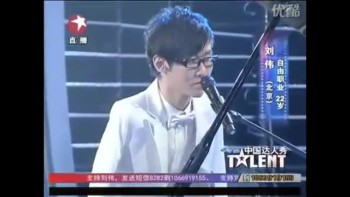 Armless Pianist is Winner of China's Got Talent Final 2010 - Liu Wei Performing You're Beautiful