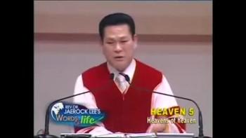 Небеса, программа 5, часть 1(2)