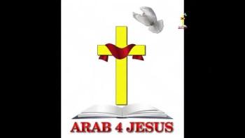 arab4jesus-3-b
