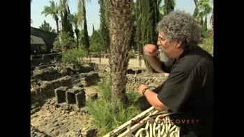 Capernaum: City of Skeptics