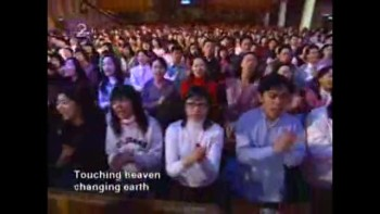 Praise & Worship2 (2) (Manmin Central Church - Rev.Dr.Jaerock Lee)