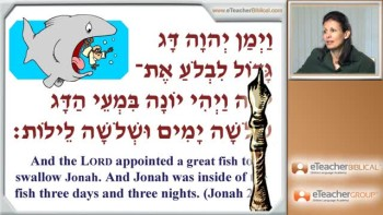 Biblical Hebrew Lesson 2 - Hebrew AlefBet part 2 | by eTeacherBiblical