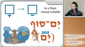 Biblical Hebrew Lesson 12 - Construct Chains  | by eTeacherBiblical