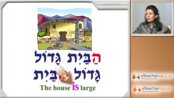 Biblical Hebrew Lesson 17 - Nominal Sentences | by eTeacherBiblical