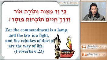Biblical Hebrew Lesson 18 - Nominal Sentences Con't | by eTeacherBiblical
