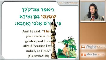Biblical Hebrew Lesson 20 - Qatal  Verbs | by eTeacherBiblical