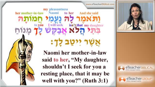 Biblical Hebrew Lesson 27 - Review:   Ruth, Con't | by eTeacherBiblical