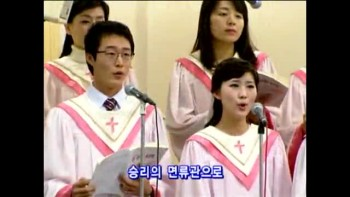 Immanuel Choir (Manmin Central Church - Rev.Dr.Jaerock Lee) - 2010.11.28