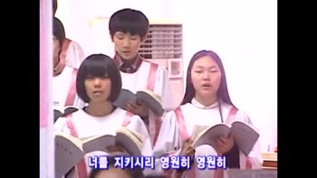 Nazareth Choir (Manmin Central Church - Rev.Dr.Jaerock Lee) - 2010.11.28