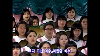 Love - Nazareth Choir (Manmin Central Chruch - Rev.Dr.Jaerock Lee)