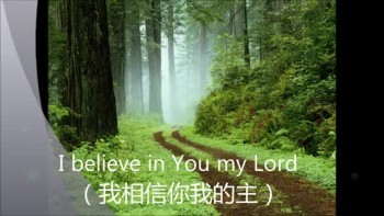 I believe in You (我相信你).wmv