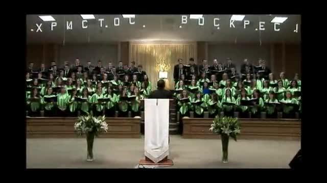 Наш Господь Воскрес. Молодёжный хор. 2010