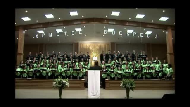 Аллелуя Глория. Молодёжный хор. 2010