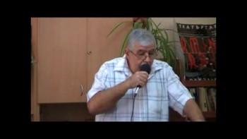 Пастор  Фахри  Тахиров  -  Пребъдването  в  Господ  Исус  Христос