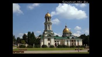 Запорожье город Украины