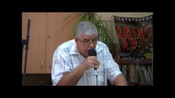 Пастор  Фахри  Тахиров  -  Милост  искам , а  не  жертви