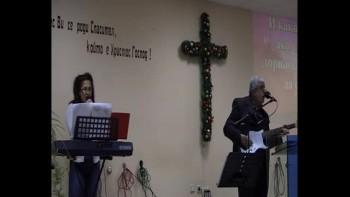 Пастор  Фахри  Тахиров  -  Любовта  на  Бога  чака