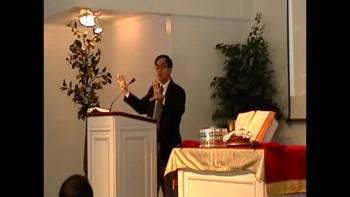 20110109 sermon 3/5