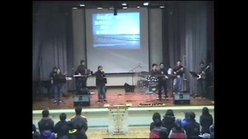 Kei To Mongkok Church Sunday Service 2011.01.16 part 1/4