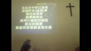 耶穌真奇妙20110130