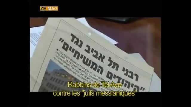 Jews for Jesus