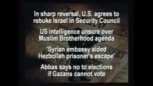 02-20-2011AD Mid-east Bible Prophecy Revs Up
