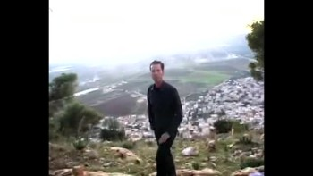 Genesis 3, filmed at Nazareth, Israel (Tom Meyer)