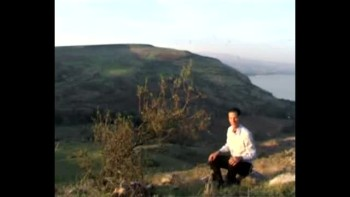 Matthew 6, filmed above the Sea of Galilee, Israel (Tom Meyer)