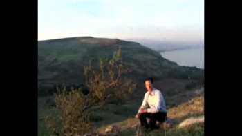 Matthew 7, filmed above the Sea of Galilee, Israel (Tom Meyer)