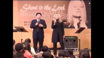 Darlene Zschech - 2001 Leading Worship Seminar KOREA