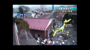 Japan Earthquake- Praise You In This Storm