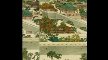 Imperial_City_from_China.mpg