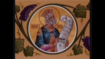 The Psalms Of David #4/20