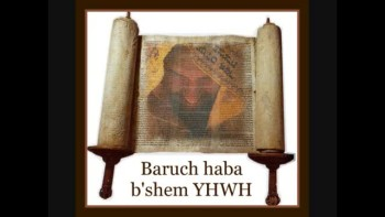 Baruch haba (Blessed is He) by miYah