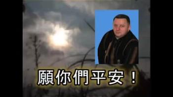 願你們平安! / CN_Peace be to you!