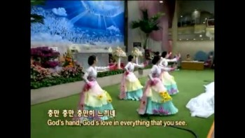 Joyous Praise (Manmin Central Church - Rev.Dr.Jaerock Lee)