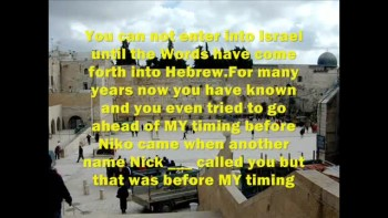 AMIGHTYWIND.COM Prophecy 100 Hebrew Translator Come Forth in the Name of YAHUSHUA ha MASHIACH