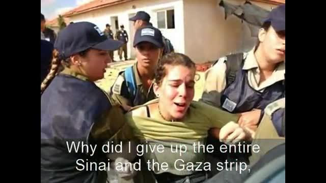 I Am Israel - Documentary Film HD Version