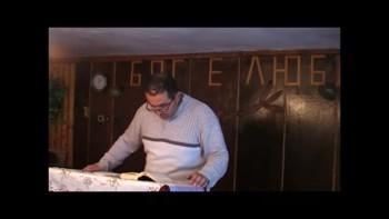 Kамбер  Камберов  -  Бог  не  е  за  подиграване