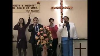Възкресение-хваление 2011г.