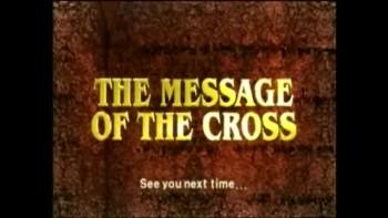 Послание о Кресте, передача 15 (часть 2 из 2)
