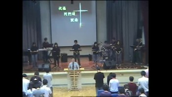 Kei To Mongkok Church Sunday Service 2010.05.15 part 4/4