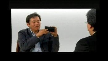 Iwata Asks Nintendo 3DS 2