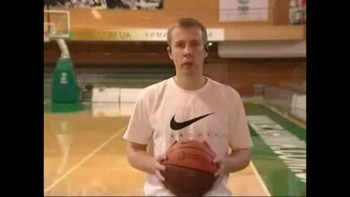 Уроки баскетбола