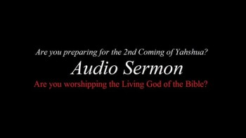Yahweh - Our Creator is a Consuming Fire [AUDIO]