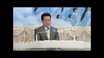 "Sermon ""Biblical view on Marriage"" (part 2, 2/2)"