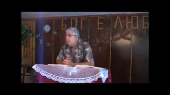 Пастор Фахри Тахиров - Понеже , каквото посее човек , това ще и да пожъне